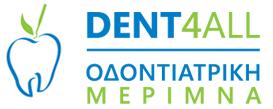 Dent4All Οδοντιατρική Μέριμνα